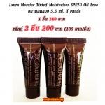 Laura Mercier Tinted Moisturizer SPF20 Oil Free 5.5 ml. สี #nude ปกปิดจุดบกพร่องดีเยี่ยม ใบหน้าเรียบเนียนอย่างเป็นธรรมชาติ บางเบา (แบบขายเดี่ยว1ชิ้น)