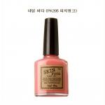 Nail Vita - PK205 Peach Pink