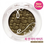 Etude House Look At My Eye #GR702