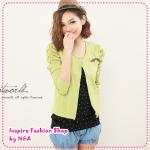 [Preorder] คาร์ดิแกนแฟชั่น (เสื้อคลุมแขนยาว) ประดับโบว์สีเขียวอ่อน spring new special attached butterfly knot pin princess sleeve short jacket