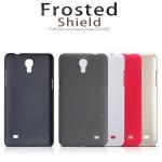 เคสแข็งบาง Samsung Mega 2 ยี่ห้อ Nillkin Frosted Shield