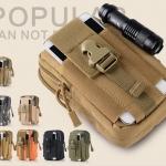 (พร้อมส่ง) Multifunction Waist Packs Tactical