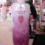 Ustar Collagen Body Serum