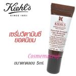 สกินแคร์ Kiehl's Powerful-Strength Line-Reducing Concentrate 5ml (ขนาดทดลอง) ได้รับรางวัลThe CLEO Beauty Hall of Fame 2012