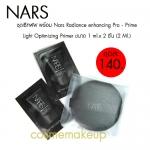 พร้อมส่ง Nars ชุดเซ็ทพัฟ พร้อม Nars Radiance enhancing Pro - Prime Light Optimizing Primer ขนาด 1 ml.x 2 ชิ้น (2 Ml.)