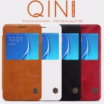 Nillkin QIN Leather Case (Samsung Galaxy J7 2016 / Ver.2)