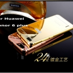 Luxury Mirror Case with Aluminium Bumper สำหรับ Huawei Honor 6 Plus