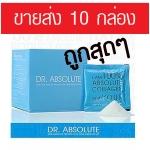 ขายส่ง 10 กล่อง DR.ABSOLUTE Collagen คอลลาเจนบริสุทธิ์ 100% (1กล่องมี20ซอง) คอลลาเจนที่ดีที่สุด Pure 5000 mg. กับขนาดโมเลกุลที่เล็กมากเพียง 0.3 กิโลดาลตัน เล็กกว่าคอลลาเจนธรรมชาติถึง 1,000 เท่า นำเข้าจากเยอรมัน