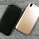 Premium Hard Case (Huawei Y6ll / Y62)