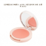 Skinfood Rose Essence Soft Cream Blusher #4