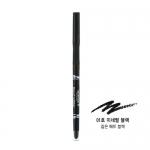 Skinfood Mineral Lashliner Smudge-Proof & Soft Sliding #1 Black