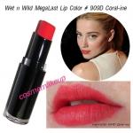 ขายของแท้เท่านั้น Wet n Wild Mega Last Lip Color 3.3 g #สี 909D Coral-ine สีแดงอมส้ม ดูอบอุ่น เบาๆ ทาแล้วผิวดูขาวขึ้นและดูสดใส มากค่ะ