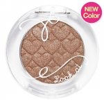 Etude House Look At My Eye #BE105