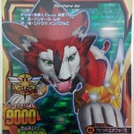 (การ์ดทอง) GREAT ANIMALKAISER PANTHERA LEO A-168