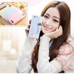 เคสซิลิโคนนิ่ม รูปไอศครีม Samsung Galaxy S4 ... (แถมฟรีสายคล้องสุดน่ารัก)