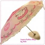 ร่ม Hello Kitty สีชมพู Pink Hello Kitty lace parasol / umbrella / kitty kitty clear umbrellas / 3 fold