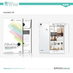 ฟิล์มกันรอยชนิดใส Huawei Ascend P6 เกรดพรีเมี่ยม ยี่ห้อ Nillkin Crystal Clear