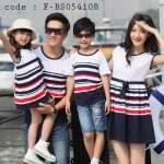 เสื้อครอบครัว ชุดพ่อแม่ลูก ลายขวาง ขาว-น้ำเงิน-แดง  (ราคา 3 ตัว พ่อ แม่ ลูก) - pre order