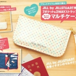 JILL by JILLSTUART multi-strap pocket & 2way case จากนิตยสาร Spring 2011 November issue สำเนา
