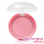 Etude House Lovely Cookie Blusher #02 Strawberry