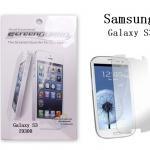 ฟิล์มกันรอยหน้าจอ Samsung S3 - I9300 ยี่ห้อ Screen Guard