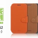 เคสหนัง Samsung Galaxy Win - I8552 ยี่ห้อ MOFi Leather Slim