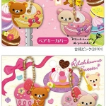 SALE SALE SALE San-X Japan Rilakkuma dessert series key cover แพ็คคู่