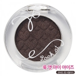 Etude House Look At My Eye #BR403