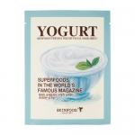 Skinfood Everyday Yogurt Facial Mask Sheet