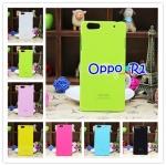 เคสแข็งบาง Oppo R1 - R829 รุ่น Ultra Bright Slim