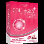 Amsel Collagen Plus 10,000 mg. Berry Mixed Flavour แอมเซล คอลลาเจนพลัส 10,000 มก. รสเบอร์รี่มิกซ์