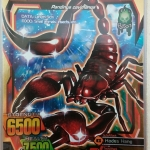 (การ์ดทอง) Great Animal Kaiser Ver.3 Gold Rare Red Scorpion A-078