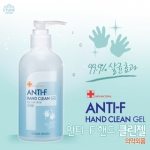 Etude House Anti-F Hand Clean Gel 230 ml.