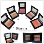 Sivanna Shining Star Shimmer Brick