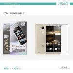 ฟิล์มด้าน ลดรอยนิ้วมือ Huawei Mate 7 ยี่ห้อ NILLKIN