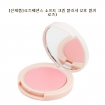 Skinfood Rose Essence Soft Cream Blusher #2