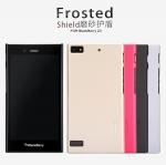 เคสแข็งบาง BlackBerry Z3 (แถมฟิล์ม) ยี่ห้อ Nillkin Frosted Shield