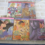 สื่อรักนายมัจฉา ครบชุด เล่ม 1-5 Shou Kitagawa เขียน