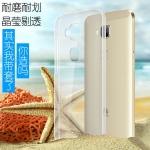 เคสใส แข็งบาง Huawei G7 Plus เกรดพรีเมี่ยม ยี่ห้อ IMAK Air Crystal II