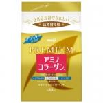 Meiji Amino Collagen Premium (30วัน) รีฟิลชนิดเติม เมจิคอลลาเจน รุ่นพรีเมียม ส่วนผสมเข้มข้น เห็นผลดียิ่งขึ้นกว่าเดิม เนียนเด้ง สดใส ต่อต้านริ้วรอย