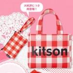 กระเป๋าถือ KITSON red plaid button closure bag + small detachable pouch