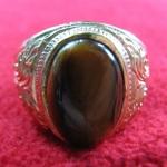 สินค้าจองค่ะ แหวนพลอยตาเสือเนื้อทองเหลือง(คุ้มครอง)แบบเล็กค่ะ