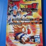 DRAGONBALL Z BUDOKAI TENKAICHI 2 คู่มือเฉลยเกม PS2 Version U.S.A.