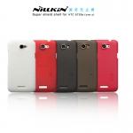 เคส HTC One X s720e - Nillkin Super Shield Shell (ของแท้) Hard Case ทำจากพลาสติกคุณภาพดี มาตรฐานระดับ high จับกระชับมือ เนื้อละเอียด