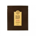Skinfood Black Sugar Perfect Mask Sheet 2X Essential 21g