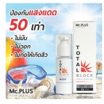 Mc.Plus Total Block SPF 50 PA+++