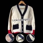 เสื้อคลุมกันหนาว ไหมพรมถัก ใส่แล้วอุ่น กันหนาวได้เลยจ้า มี 3 สี -เบจ -กรม -ขาวครีม อก 36-37 นิ้ว ยาว 24 นิ้ว