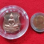 เหรียญอาร์มหลวงพ่อโสธร รุ่นอัญเชิญขึ้นจากน้ำ รุ่น1 ปี2554 เนื้อทองแดง พร้อมตลับเดิมค่ะ