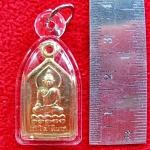 สินค้าหมดค่ะ เหรียญพระไพรีพินาศ วัดบวรนิเวศนิเวศวิหาร สีทอง รุ่น๑๐๐ปี ญสส. พ.ศ.๒๕๕๖ เลี่ยมกรอบใสค่ะ