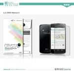 ฟิล์มกันรอยชนิดใส Lg Nexus 4 เกรดพรีเมี่ยม ยี่ห้อ Nillkin Crystal Clear